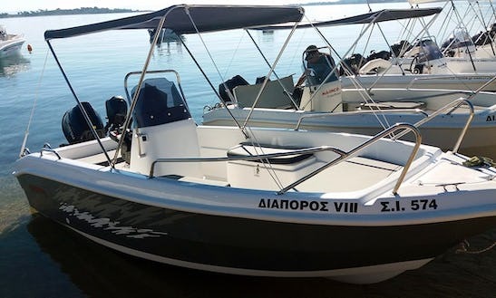Rent 15' Diaporos Ff Center Console In Chalkidiki, Greece