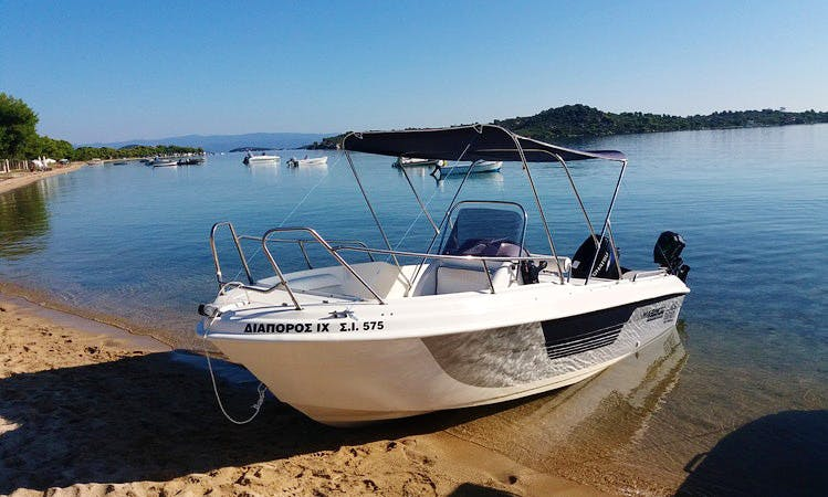 Rent 17' Diaporos 52 Center Console in Chalkidiki, Greece
