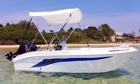 Rent 15' Diaporos 45 Center Console In Chalkidiki, Greece