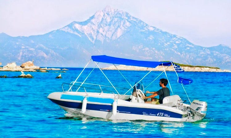 Rent a 16' Center Console for 4 People in Chalkidiki