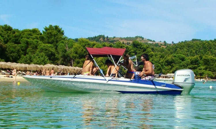 Rent a Center Console for 5 People in Skiathos, Greece