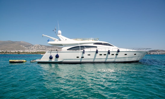 Charter 70' Ananas Ferretti Power Mega Yacht In Voula, Greece