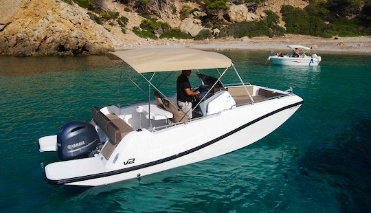 Rent V2 7.0 - Pardal Of Moro Center Console In Portocolom, Spain