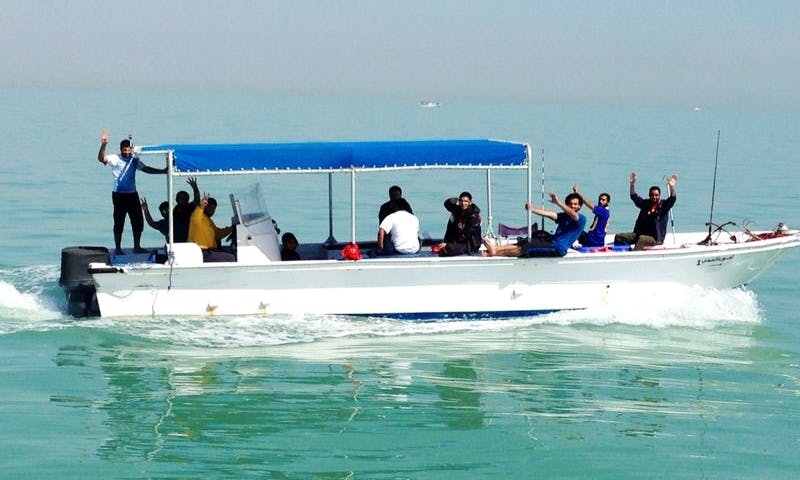 36 ft Center Console Fishing Charter for 8 People in Kuwait City, Kuwait