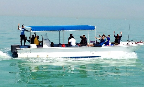 Center Console Fishing Charter In Kuwait City