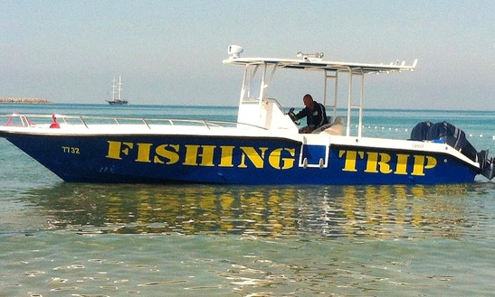 Deep Sea Fishing Trip - Half Day Of Excitement In Al Jazirah Al Hamra