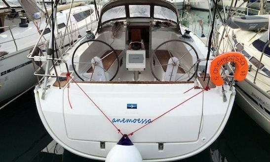 Have Fun In Pireas, Greece Aboard Anemoessa Cruising Monohull