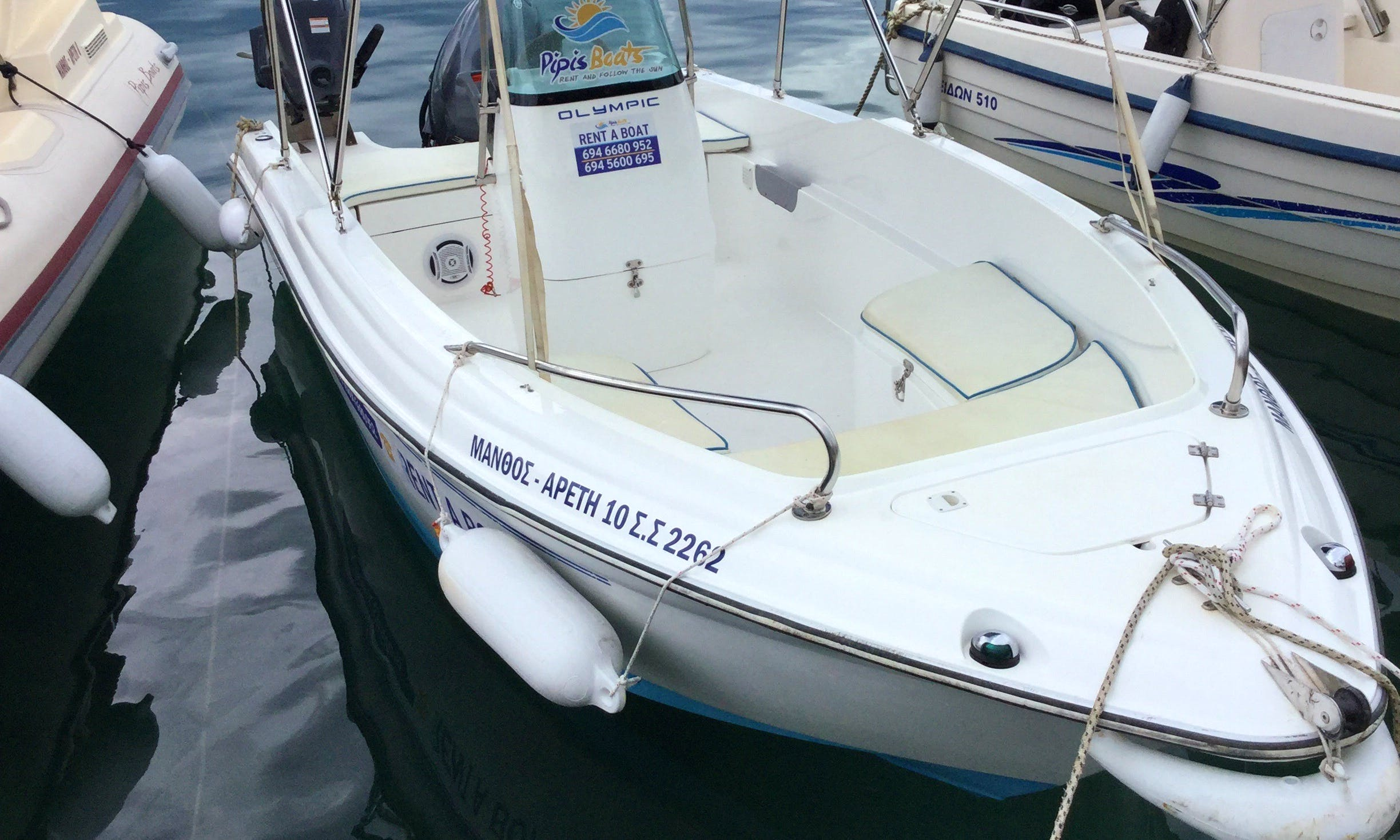 Rent 16' Olympic Center Console In Nikiana, Greece