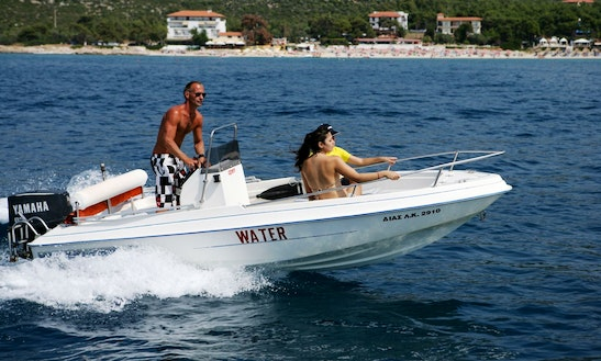Rent A 16 Ft Centre Console For 4 People In Pefkari, Thassos