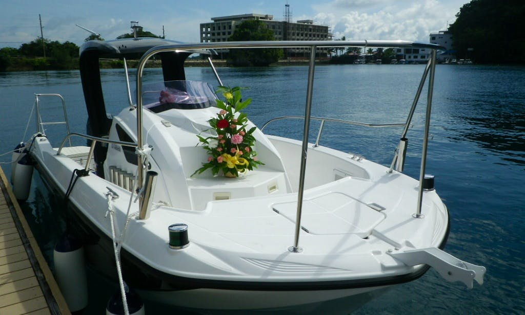 21' Yamaha SR-X Center Console Fishing Trip for 2 People in Koror City, Palau