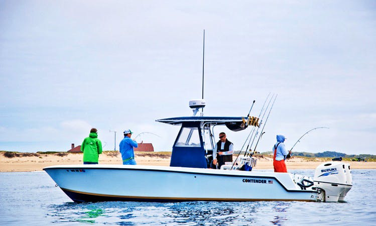 Enjoy Fishing In Boston, Massachusetts With Capt. Eric