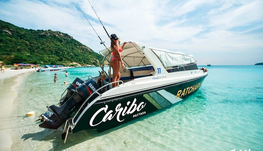 Speedboat Day Trip To Phai Island (join Group)