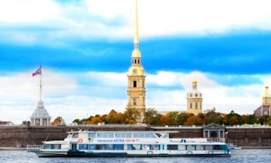 Rent Ship Astra In Russia - Your Ticket To The World Of Dreams