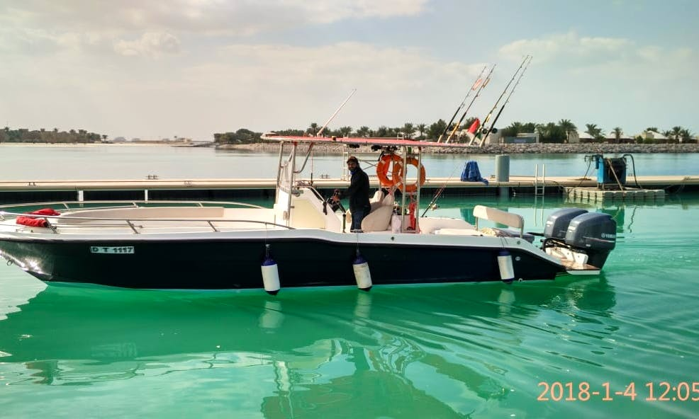 "Ras Al Khaimah Fishing Charter on ""Aryana"" 35 Foot Boat"