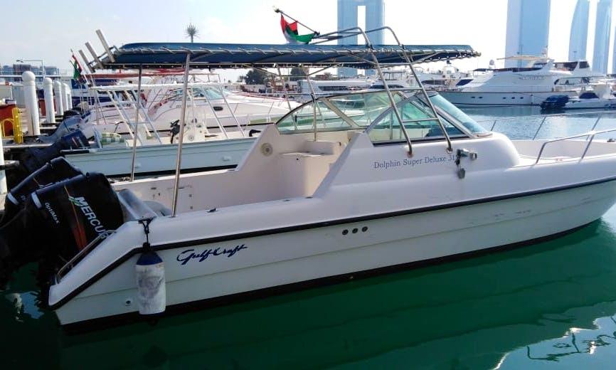 Rent this beautiful Cruiser Boat in AbuDhabi
